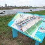 Informatiepaneel Rijkswaterstaat, Sluizen IJmuiden